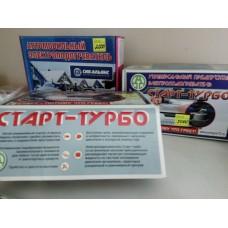 Автомобильный электроподогреватель.